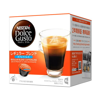 ネスレ日本 ドルチェ レギュラーブレンド カフェインレス