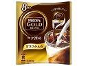 ネスレ日本 ゴールドブレンドコク深めポーション甘さひかえめ8個