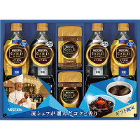 ネスレ日本 ゴールドブレンド ホット&アイスコンビネーション