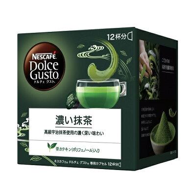 ネスレ日本 ネスカフェ ドルチェ グスト 専用カプセル濃い抹茶