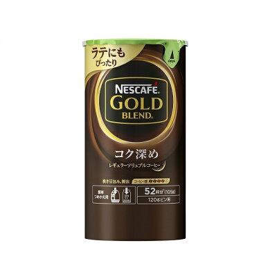 ネスレ日本 NGB コク深め エコ&シス 105g