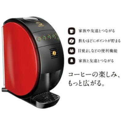 ネスレ日本 NGBバリスタ フィフティ レッド SPM9634