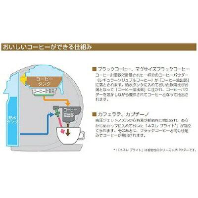 Nestle ネスカフェ ゴールドブレンド バリスタ 50 HPM9634-PR