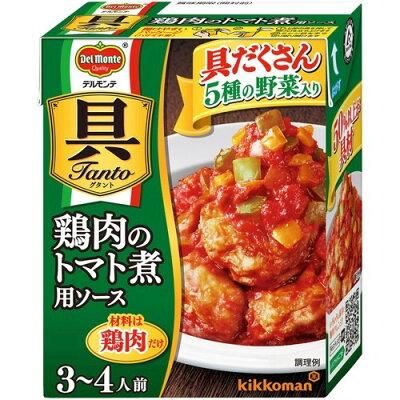 キッコーマン 具Tanto 鶏肉のトマト煮用ソース 388g