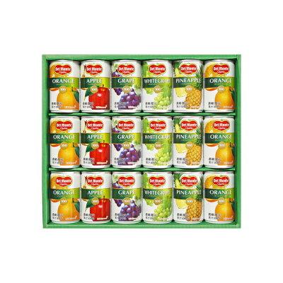 デルモンテ 100%果汁飲料ギフト KDF-20R 2880ml