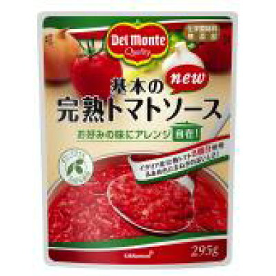 基本の完熟トマト295g8-2