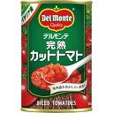 キッコーマン デルモンテ 完熟カットトマト 400g
