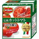 キッコーマン デルモンテ 完熟カットトマト 300g