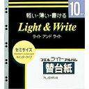 ライトフリー台紙 バインダー式/セミサイズ アL-SYR-10(10枚入)