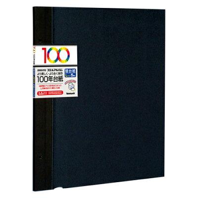 100年台紙 フリー替台紙 ブラック アH-LFR-5-D(1コ入)