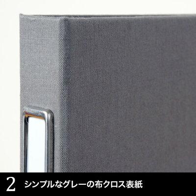 黒台紙 Year Photo Album(イヤーフォトアルバム) L判6面240ポケット OUR-PH-G