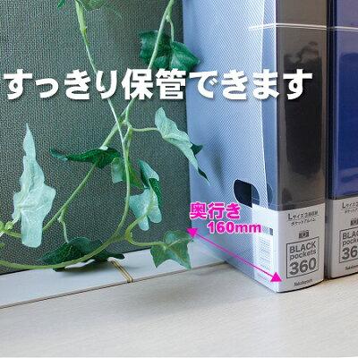 PP製ポケットアルバム フォトグラフィリア L判3段 ブルー PHL-1036-B(1冊)