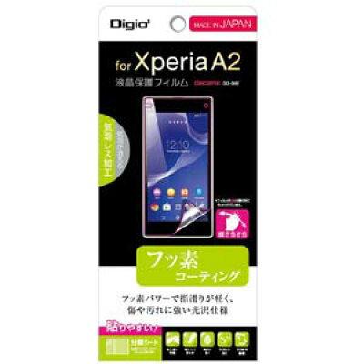 Digio2 Xperia A2用 液晶保護フィルム フッ素コーティングタイプ SMF-XPA2FLF