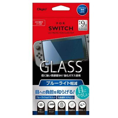 ナカバヤシ Digio2 Nintendoニンテンドー SWITCH専用 液晶保護 強化ガラスフィルム 高硬度9H 0.33mm光沢ブルーライトカット GAF-SWIGFLKBC