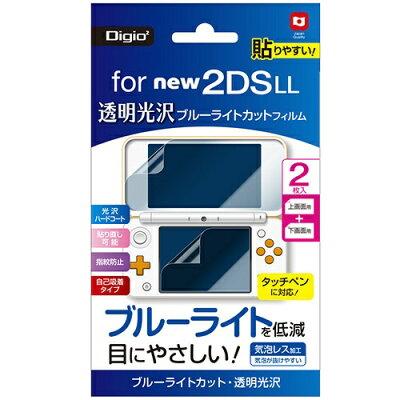 ナカバヤシ ニンテンドー2DSLL用液晶保護フィルム ブルーライトカット 透明光沢