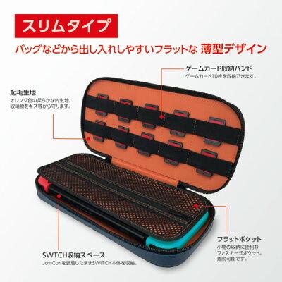 ナカバヤシ ニンテンドーSWITCH用 セミハードケース スリム SZCSWI12BL