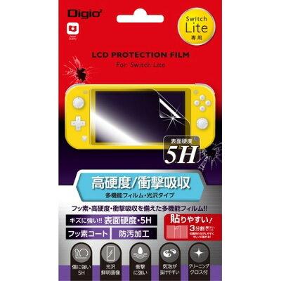 Digio2 Switch Lite用 液晶保護フィルム 高硬度5H 衝撃吸収 GAF-SWLFPK5H(1個)
