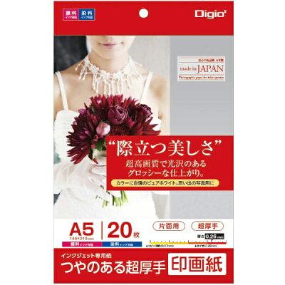 Nakabayashi つやのある超厚手 印画紙 JPSK2-A5-20