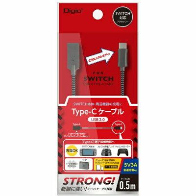 Digio2 USB2.0 Type-C ストロングケーブル ZUH-SWICA205GY(1本入)
