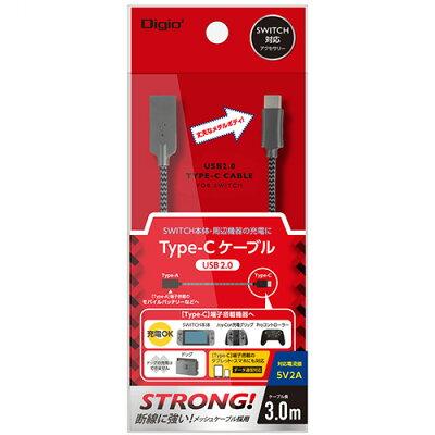Digio2 USB2.0 Type-C ストロングケーブル ZUH-SWICA230GY(1本入)