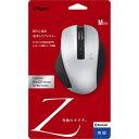Digio2 Bluetooth5ボタンBLUE LEDマウス Z Mサイズ シルバー MUS-BKF131SL