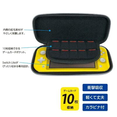 ナカバヤシ Nakabayashi SwitchLite用プロテクトケース スリムタイプ SZCSWL07DD オレンジ