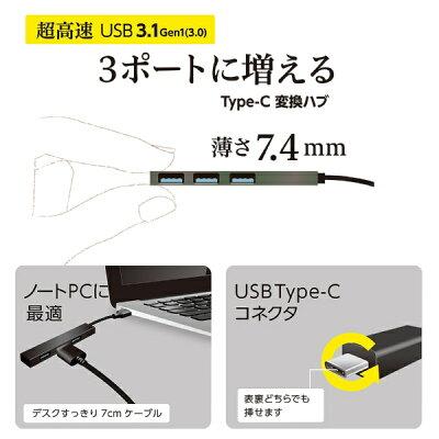 Digio2 アルミ極薄USBハブ UH-C3213GY