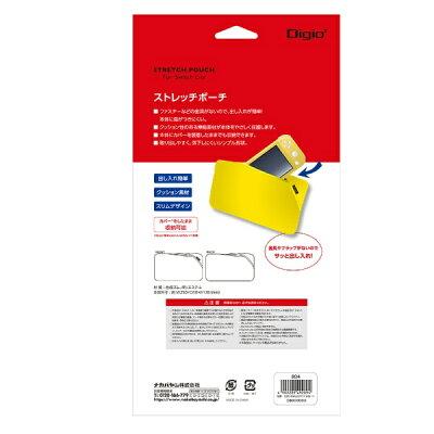 ナカバヤシ Nintendo Switch Lite用 ストレッチポーチ イエロー SZCSWL02Y