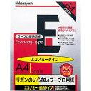ナカバヤシ ワープロ用感熱紙 エコノミータイプ A4  ヨW-EA4(100枚入)