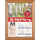ナカバヤシ 木製マルチフレーム A4(JIS規格) フ-PW-A4