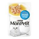 モンプチパウチ スープメニュー まぐろかにかま具だくさんスープしらす(40g)