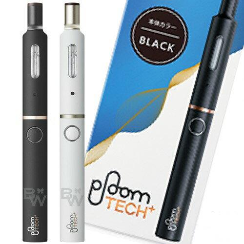 プルームテックプラス(Ploom TECH+)・スターターキット ブラック / 加熱式タバコ ラウンド型箱入