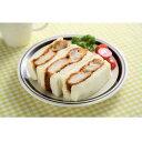 奈良コープ産業 冷凍 とんかつサンド 3切