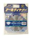 スギヤマ SUGIYAMA オールダイヤモンドチップソー 100mmx1.8mmx20mmx8P SDH-100