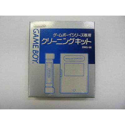 ゲームボーイシリーズ専用クリーニングキット 任天堂