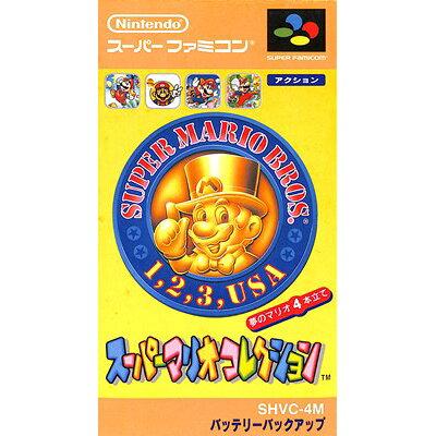 任天堂 スーパーマリオコレクション