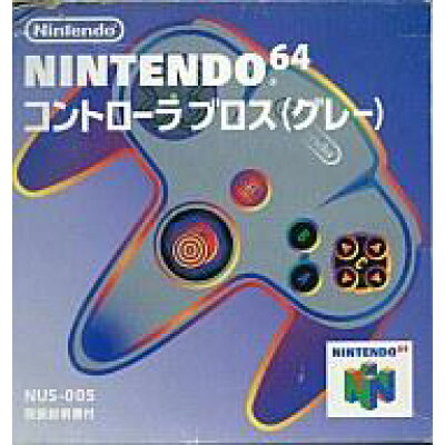N64用 コントローラーBros.グレー N64 NINTENDO 64