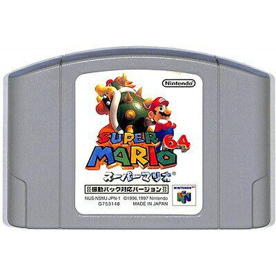 任天堂 N64 スーパーマリオ64 振動付