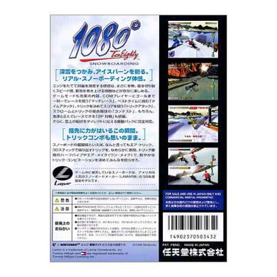 N64 1080° テン・エイティスノーボーディング NINTENDO 64
