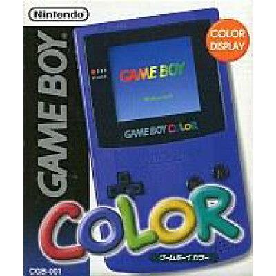 Nintendo ゲームボーイカラー パープル 本体