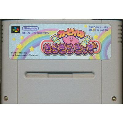 SF カービィのきらきらきっず Super Famicom SUPER FAMICOM