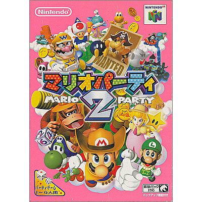 任天堂 N64 マリオパーティー2