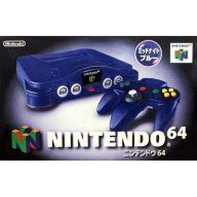 任天堂 NINTENDO64本体 ミッドナイトブルー