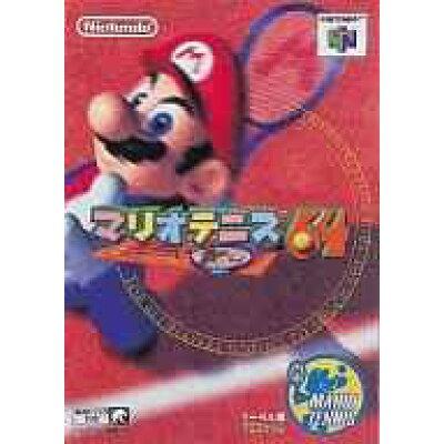 N64 マリオテニス64