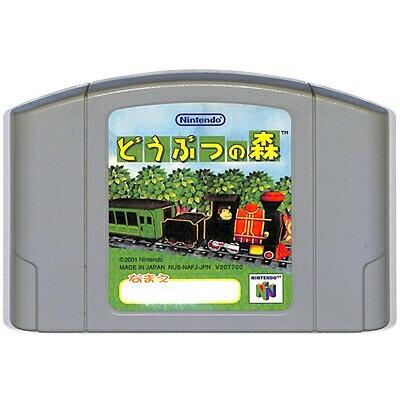 N64 どうぶつの森 NINTENDO 64