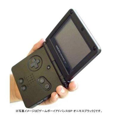 Nintendo 本体 GAMEBOY ADVANCE AGS-S-ZKA