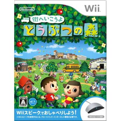 街へいこうよ どうぶつの森 (Wiiスピーク同梱版) Wii