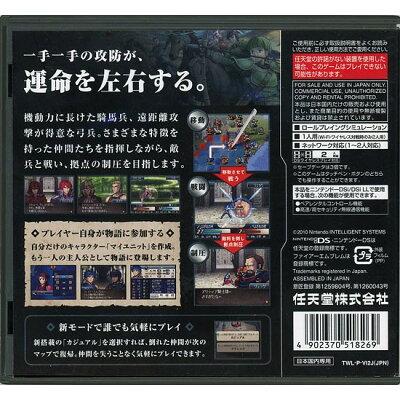 ファイアーエムブレム 新・紋章の謎 ~光と影の英雄~/DS/TWL-P-VI2J/A 全年齢対象
