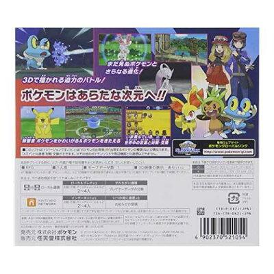 ポケットモンスター Y/3DS/CTRPEK2J/A 全年齢対象