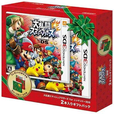 大乱闘スマッシュブラザーズ for ニンテンドー3DS 2本入りギフトパック(数量限定)/3DS/CTRPAXC2/A 全年齢対象